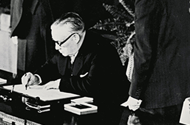 The signing of the North Atlantic Treaty