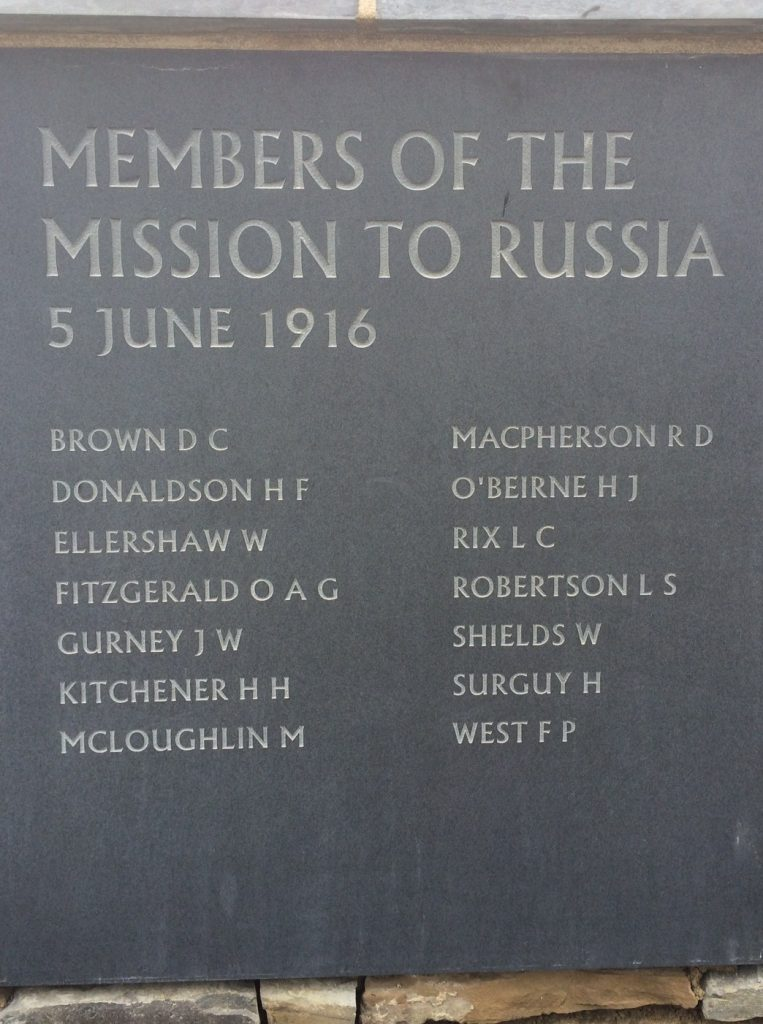 Memorial plaque for a Russian Mission in June 1916. It lists the men who lost their lives.