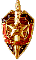Old KGB (Russian Intelligence Agency) emblem, it looks like a shield decorated in gold